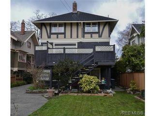 Photo 4: 723 Oliver St in VICTORIA: OB South Oak Bay House for sale (Oak Bay)  : MLS®# 634854