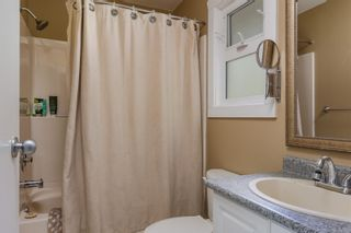 Photo 11: 4305 Butternut Dr in : Na Uplands House for sale (Nanaimo)  : MLS®# 871415