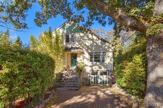 Photo 1: 2660 Mt. Stephen Ave in VICTORIA: Vi Oaklands House for sale (Victoria)  : MLS®# 712303