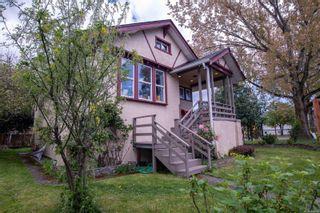 Photo 20: 518 Sumas St in Victoria: Vi Burnside House for sale : MLS®# 886910