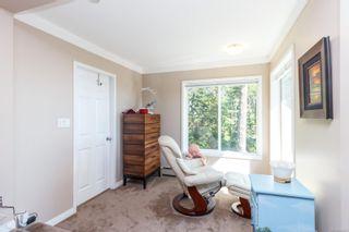 Photo 18: 10849 Fernie Wynd Rd in : NS Curteis Point House for sale (North Saanich)  : MLS®# 855321
