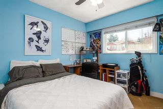 Photo 12: 608 Ralph St in : SW Glanford House for sale (Saanich West)  : MLS®# 873695