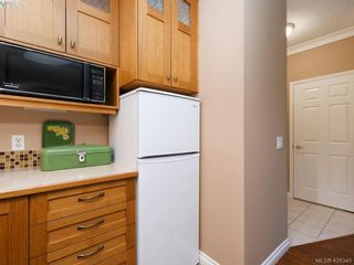 Photo 12: 112 1485 Garnet Rd in VICTORIA: SE Cedar Hill Condo for sale (Saanich East)  : MLS®# 840005