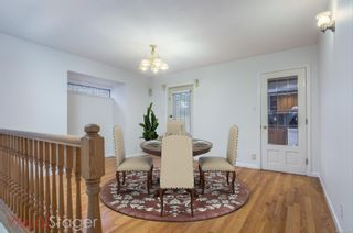 Photo 8: 2137 Aaron Way in : Na Central Nanaimo House for sale (Nanaimo)  : MLS®# 886427