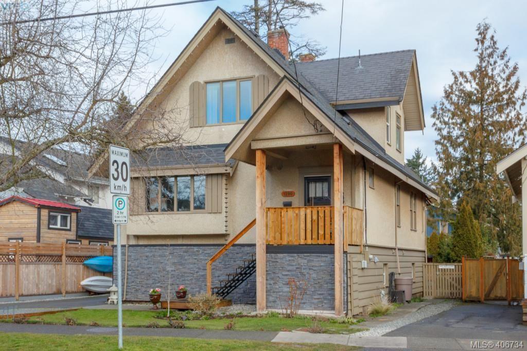 Main Photo: 1280 Park Terr in VICTORIA: Es Rockheights House for sale (Esquimalt)  : MLS®# 808378