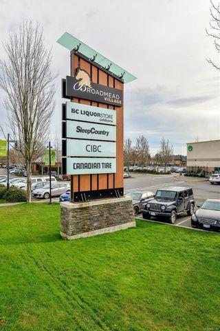 Photo 25: 833 Maltwood Terr in : SE Broadmead House for sale (Saanich East)  : MLS®# 862193
