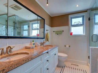 Photo 14: 2635 Mt. Stephen Ave in : Vi Oaklands House for sale (Victoria)  : MLS®# 880011