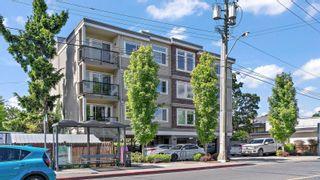 Photo 30: 401 1615 Bay St in : Vi Fernwood Condo for sale (Victoria)  : MLS®# 878139