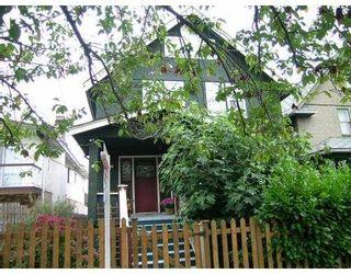 Main Photo: 239 243 EAST 21ST AV in Vancouver: Main House for sale (Vancouver East)  : MLS®# V558846