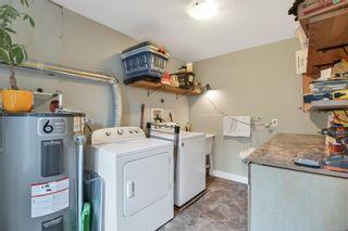 Photo 16: 2656 Cherrier Rd in : Isl Quadra Island House for sale (Islands)  : MLS®# 860218