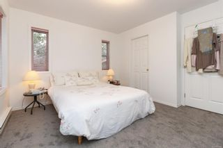 Photo 12: 1641 Kenmore Rd in : SE Lambrick Park Half Duplex for sale (Saanich East)  : MLS®# 865465