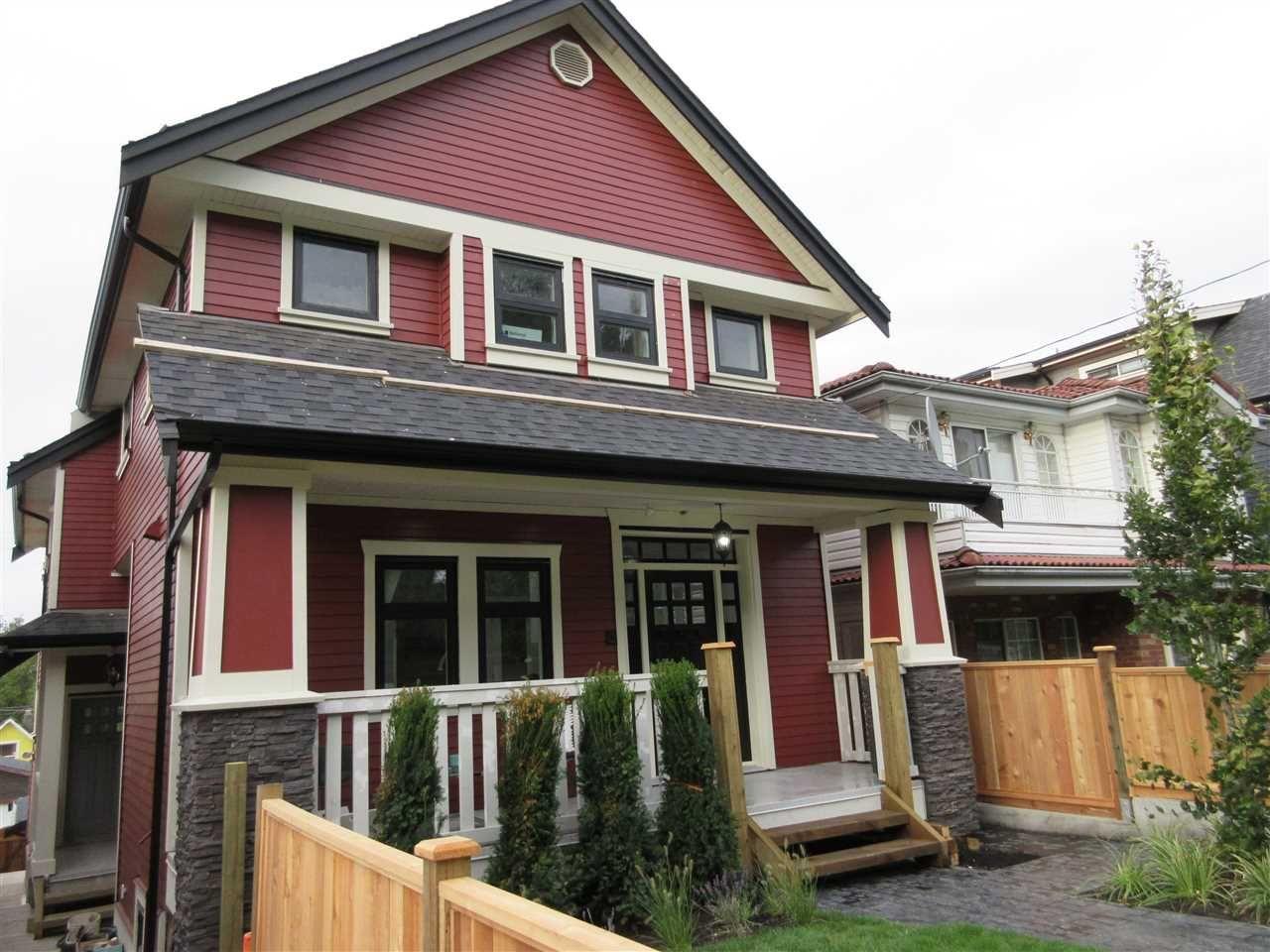 Main Photo: 1645 E 14TH AVENUE in : Grandview VE 1/2 Duplex for sale : MLS®# R2126747