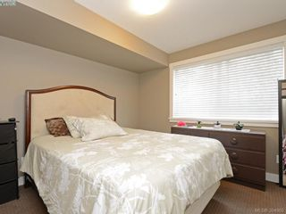 Photo 16: 1149 Sikorsky Rd in VICTORIA: La Westhills House for sale (Langford)  : MLS®# 791901