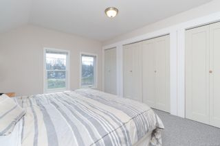 Photo 9: 1340 Bay St in : Vi Fernwood House for sale (Victoria)  : MLS®# 869840