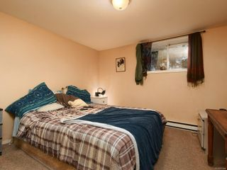 Photo 21: 510 Catherine St in : VW Victoria West House for sale (Victoria West)  : MLS®# 871896