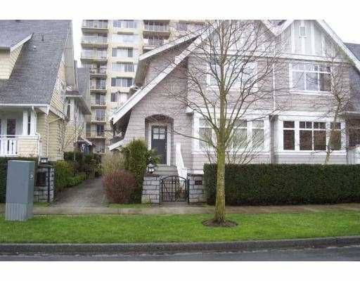 """Main Photo: 5468 LARCH Street in Vancouver: Kerrisdale Townhouse for sale in """"LARCHWOOD"""" (Vancouver West)  : MLS®# V632700"""
