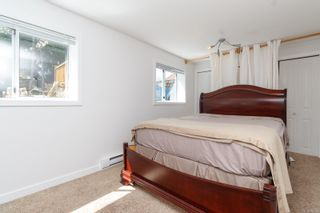 Photo 29: 3192 Shakespeare St in : Vi Oaklands House for sale (Victoria)  : MLS®# 878494