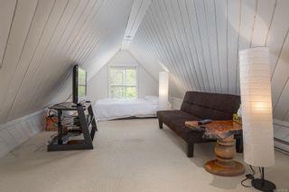 Photo 24: 6431 Sooke Rd in : Sk Sooke Vill Core House for sale (Sooke)  : MLS®# 878998