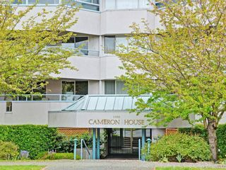 Photo 1: 202 1100 Union Rd in VICTORIA: SE Maplewood Condo for sale (Saanich East)  : MLS®# 775507