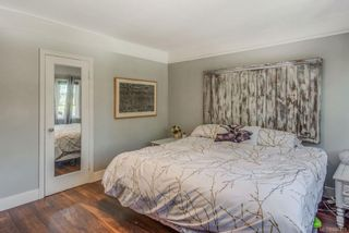 Photo 27: 47 W Maddock Ave in Saanich: SW Gorge House for sale (Saanich West)  : MLS®# 844470