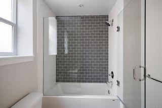 Photo 41: 2635 Margate Ave in : OB South Oak Bay House for sale (Oak Bay)  : MLS®# 871737