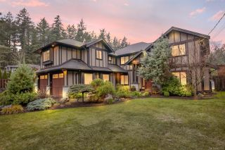 Photo 1: 444 Conway Rd in : SW Interurban House for sale (Saanich West)  : MLS®# 861578