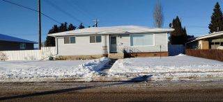 Photo 1: 6816 86 Avenue in Edmonton: Zone 18 House for sale : MLS®# E4229125