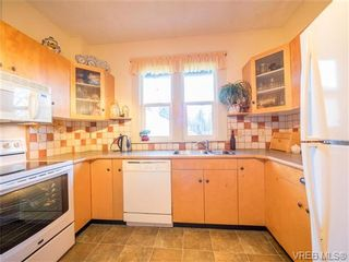 Photo 7: 910 Violet Ave in VICTORIA: SW Marigold House for sale (Saanich West)  : MLS®# 718525
