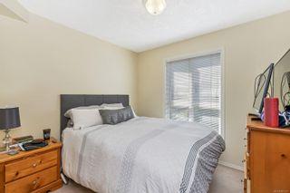 Photo 39: 202 1053 Balmoral Rd in : Vi Central Park Condo for sale (Victoria)  : MLS®# 851437