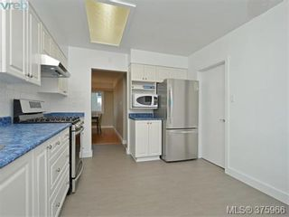 Photo 6: 244 Sims Ave in VICTORIA: SW Gateway House for sale (Saanich West)  : MLS®# 754713