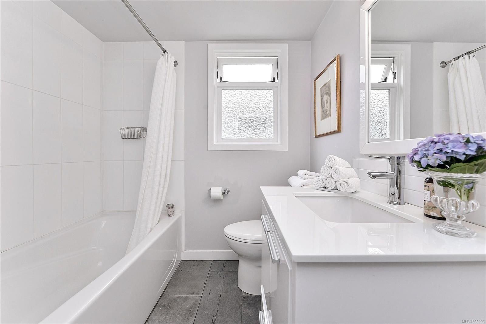 Photo 22: Photos: 1753 Armstrong Ave in : OB North Oak Bay House for sale (Oak Bay)  : MLS®# 856293