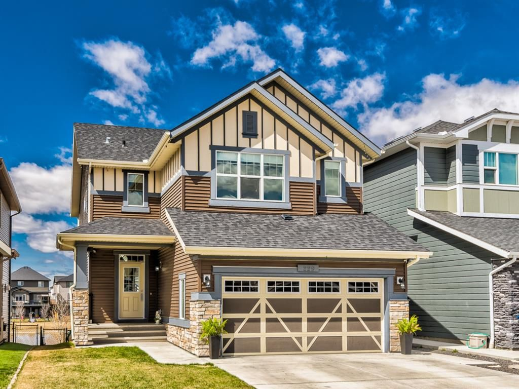 Main Photo: 229 Kingsmere Cove SE: Airdrie Detached for sale : MLS®# A1121819