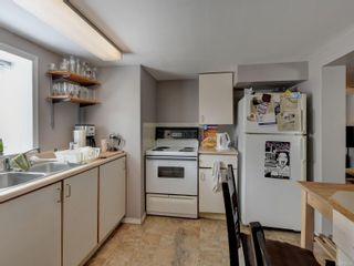 Photo 25: 447 S Stannard Ave in : Vi Fairfield West House for sale (Victoria)  : MLS®# 885268
