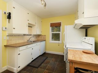 Photo 4: 1570 Clawthorpe Ave in : Vi Oaklands House for sale (Victoria)  : MLS®# 859742