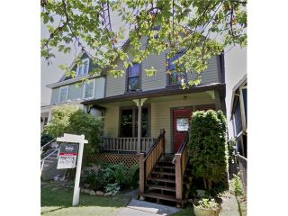 Photo 1: 1152 E GEORGIA Street in Vancouver: Mount Pleasant VE House for sale (Vancouver East)  : MLS®# V1067904