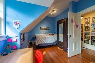 Photo 39: 1472 St. David St in : OB South Oak Bay House for sale (Oak Bay)  : MLS®# 865874
