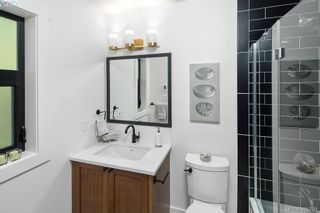 Photo 17: 2488 Plumer St in VICTORIA: OB South Oak Bay House for sale (Oak Bay)  : MLS®# 806348