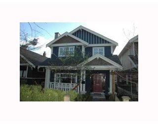Photo 1: 4472 QUEBEC ST in Vancouver: House for sale : MLS®# V814931