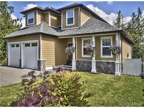 Main Photo: 3707 Ridge Pond Dr in VICTORIA: La Happy Valley House for sale (Langford)  : MLS®# 674820