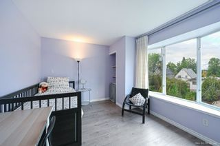 Photo 20: 2465 E 22ND Avenue in Vancouver: Renfrew Heights House for sale (Vancouver East)  : MLS®# R2619969