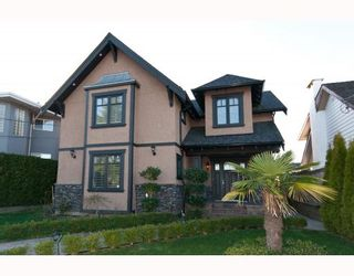 Photo 2: 1459 SPRINGER Avenue in Burnaby: Brentwood Park House for sale (Burnaby North)  : MLS®# V812949