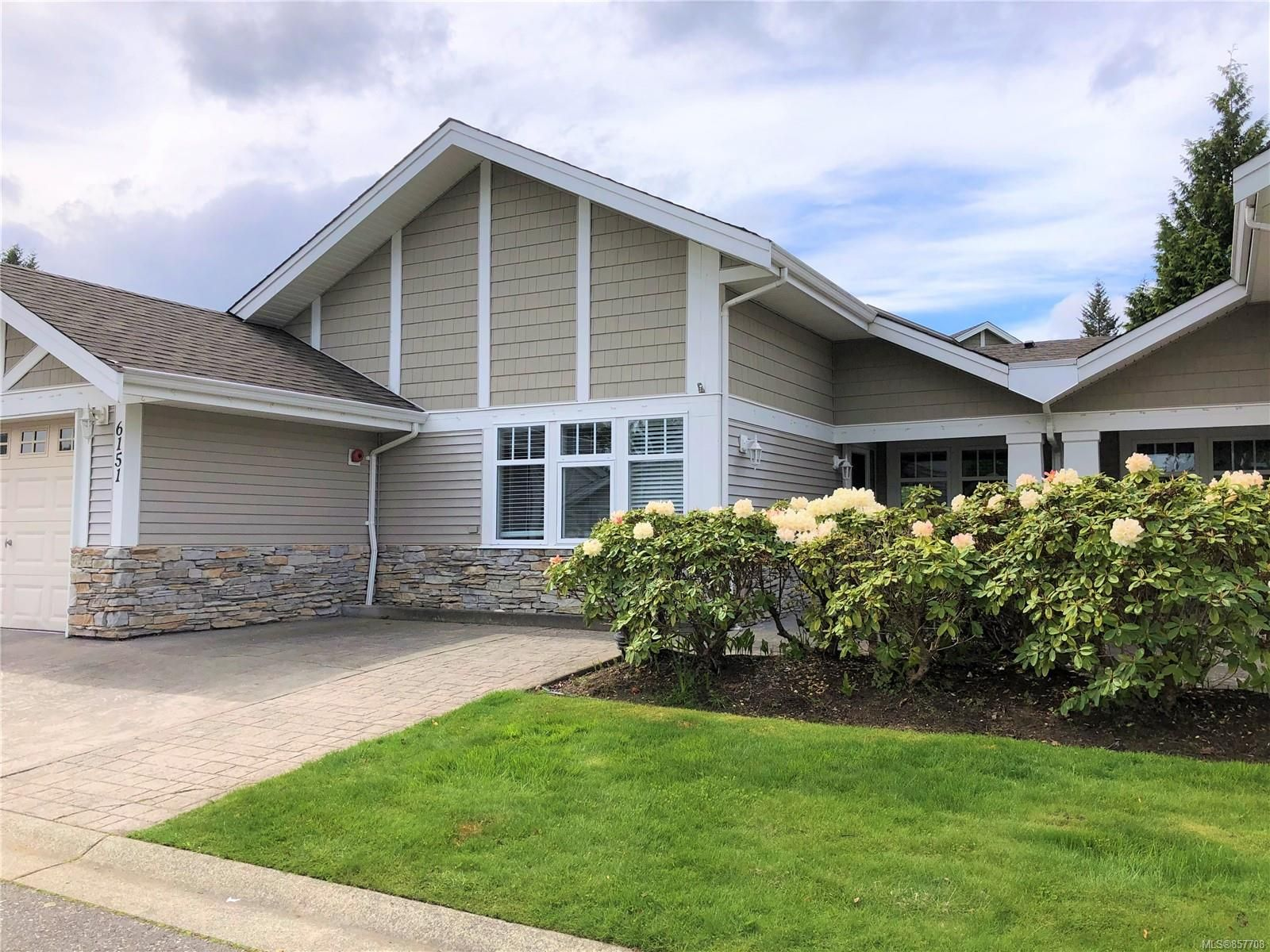 Main Photo: 6151 Bellflower Way in : Na North Nanaimo Row/Townhouse for sale (Nanaimo)  : MLS®# 857708