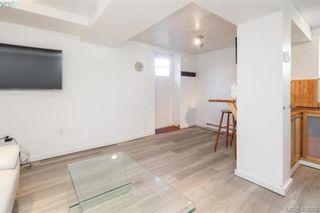 Photo 17: 1416 Denman St in VICTORIA: Vi Fernwood House for sale (Victoria)  : MLS®# 806894