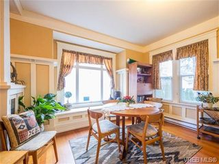 Photo 4: 910 Violet Ave in VICTORIA: SW Marigold House for sale (Saanich West)  : MLS®# 718525