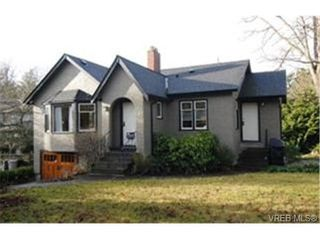Photo 1: 3720 Blenkinsop Rd in VICTORIA: SE Maplewood House for sale (Saanich East)  : MLS®# 452940
