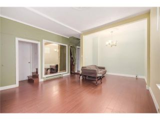 Photo 4: 3716 SLOCAN Street in Vancouver: Renfrew Heights House for sale (Vancouver East)  : MLS®# V1102738