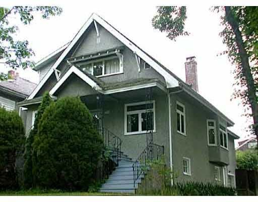 Main Photo: 794 W 22nd Avenue in Vancouver West: Fairview VW House for sale