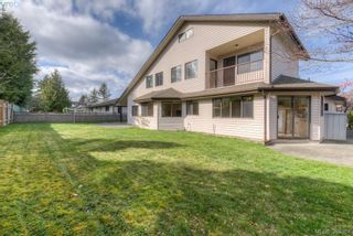 Photo 3: 1825 Knutsford Pl in VICTORIA: SE Gordon Head House for sale (Saanich East)  : MLS®# 782559