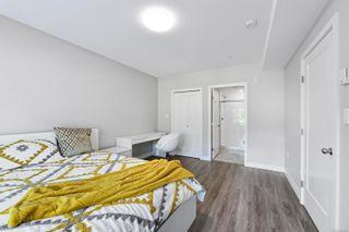 Photo 15: 305 1016 Inverness Rd in Saanich: SE Quadra Condo for sale (Saanich East)  : MLS®# 887970