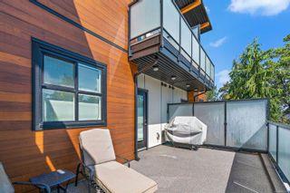 Photo 12: 9 4009 Cedar Hill Rd in : SE Gordon Head Row/Townhouse for sale (Saanich East)  : MLS®# 883037
